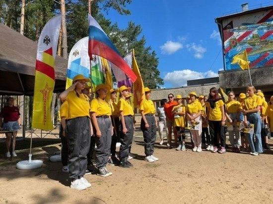 Первая смена лагеря «Страна Героев» стартовала в Псковской области