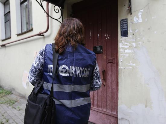 «Петроэлектросбыт» извинился перед петербуржцами за ошибочные квитанции