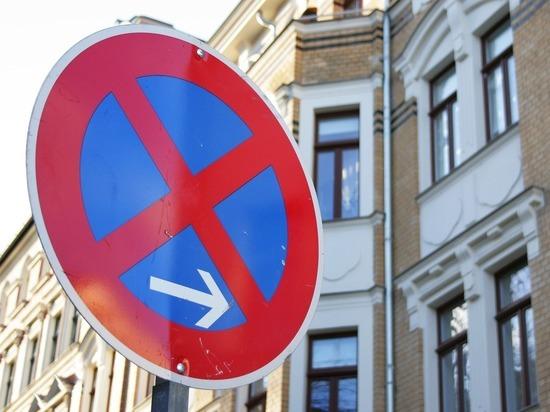 На Комсомольском проспекте запретят остановку большегрузов
