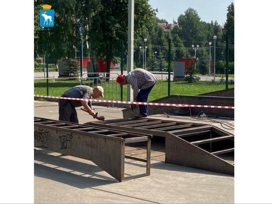 В Йошкар-Оле ремонтируют скейт-площадку