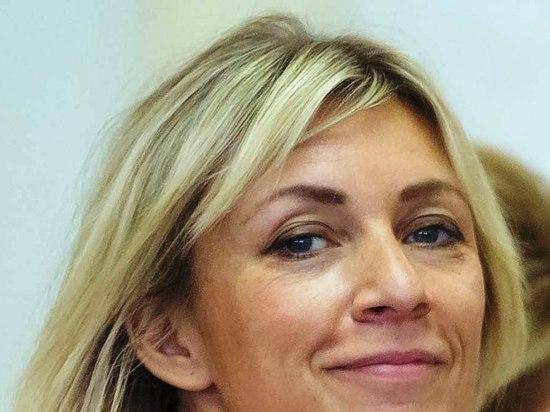 Захарова отреагировала на портрет Лаврова с нецензурной подписью в Великобритании