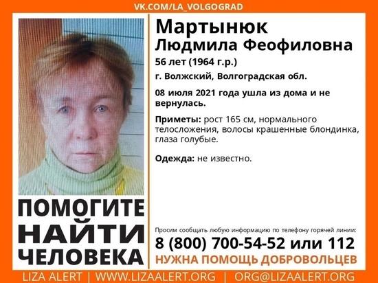 Под Волгоградом две недели ищут пропавшую 56-летнюю женщину