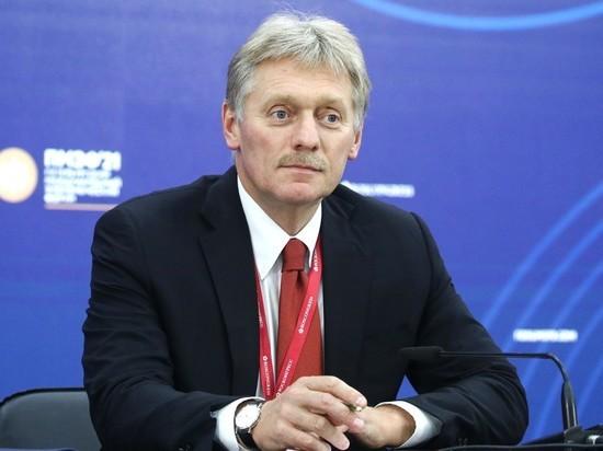 В Кремле жалобу России в ЕСПЧ на Украину назвали закономерной