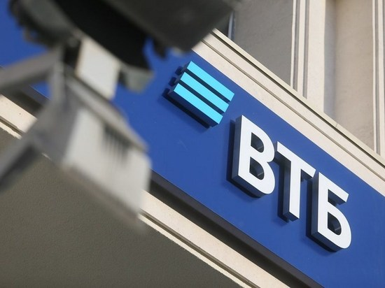 BТБ запустил новый формат обслуживания клиентов