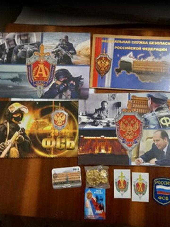 В Киеве заявили о ликвидации российской «агентурной сети»