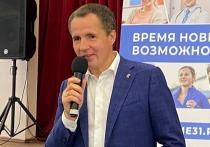 Глава региона Вячеслав Гладков побывал в Алексеевском городском округе с рабочей поездкой и рассказал о финансировании этой территории в 2021 году