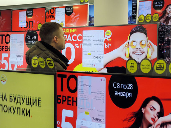Экономист назвал покупки, с которыми россиянам стоит поспешить