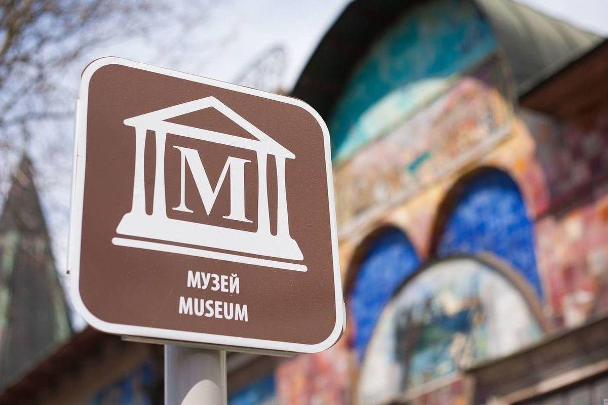 В Костроме создается музей «Боевое братство»