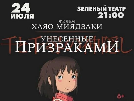 24 июля в ЦПКиО Рязани откроется кинотеатр под открытым небом