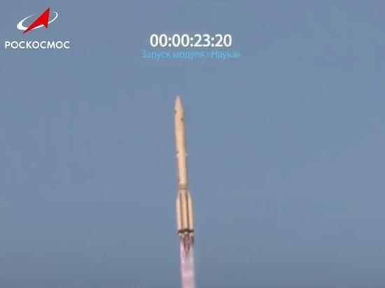 """Калужские заводы выпустили комплектующие отправившейся в космос ракеты """"Протон-М"""""""