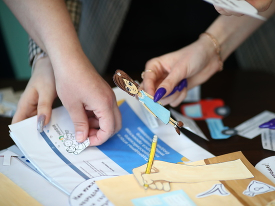 Педагоги школьного «Кванториума» из Волгограда завершили обучение