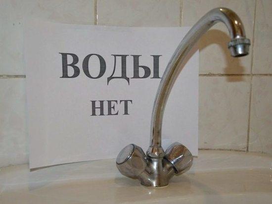 Костромские аварии: холодное водоснабжение в городе отключилось из-за аварии на электросетях