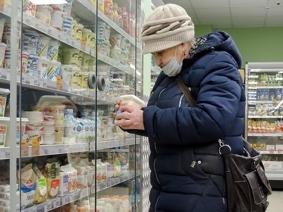 """""""Магнит"""" купил """"Дикси"""" за 87,6 млрд рублей"""