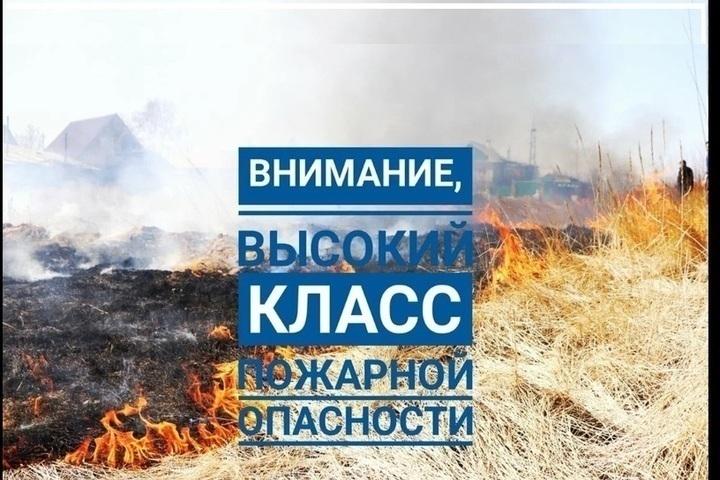 В Кологривском районе Костромской области продолжается борьба с лесным пожаром