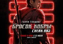 Киноафиша Крыма с 22 по 28 июля