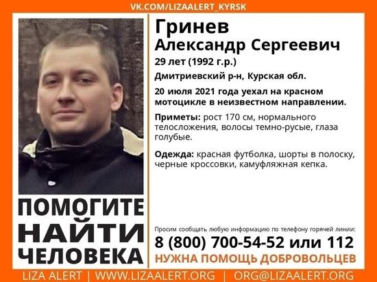 В Курской области исчез 29-летний парень, уехавший из дома на красном мотоцикле