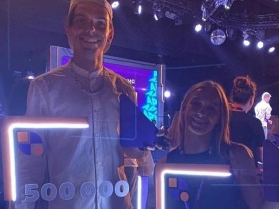 Двое молодых участников «Тавриды» из Курска выиграли грант на 800 тысяч рублей