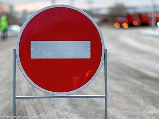 В пятницу, 23 июля, в Рязани закрыли движение на перекрестке Первомайского проспекта и улицы Вокзальной