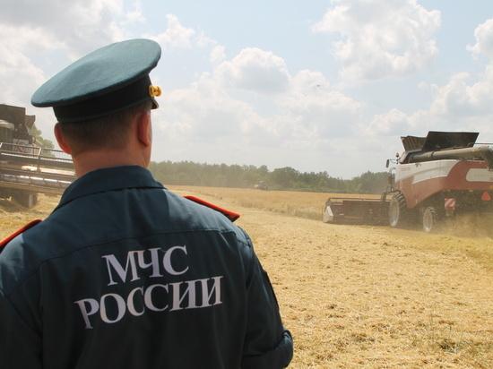 Уборочная страда в Курской области проходит под контролем МЧС