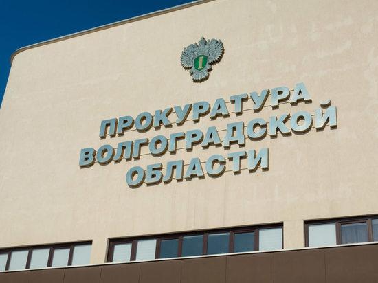 В мошенничестве с землей обвиняют 5 жителей Волгоградской области