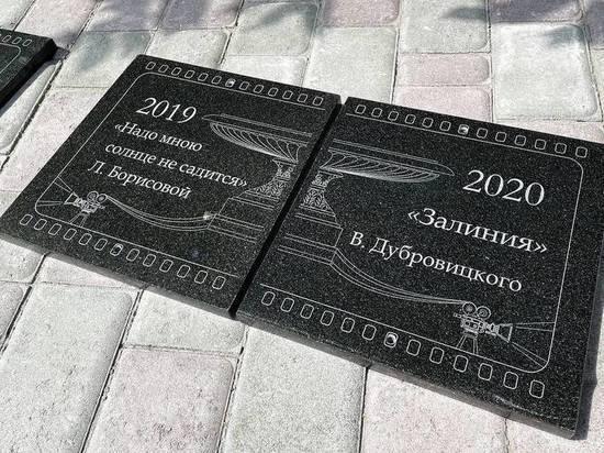 В Барнауле открыли аллею победителей Шукшинского фестиваля