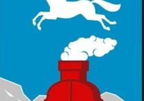Барнаул изменит свой герб – на главной эмблеме города уберут коня