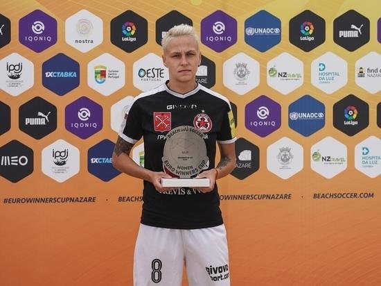 Карельская футболистка стала лучшим игроком женского кубка европейских чемпионов