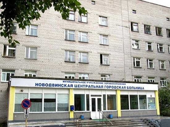 Новодвинская центральная городская больница на свою беду заключила контракт на ремонт кровли с компанией «Арктикстройкапитал» и уже успела об этом пожалеть.
