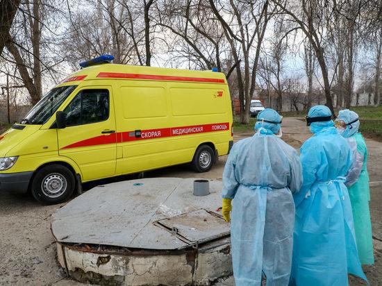 За сутки в Волгоградской области выявили 316 случаев коронавируса