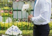 Церемония прощания проходила в фойе новокузнецкого драматического театра