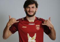 БК Фонбет сообщает о запуске долгосрочного партнерства с футбольным клубом «Рубин»