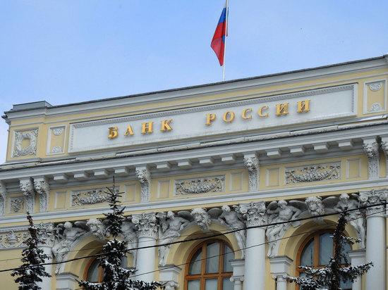 Эксперты оценили, как это решение отразится на ценах, вкладах и рубле