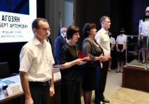 В Сочи семьям погибших судебных приставов передали ордены Мужества
