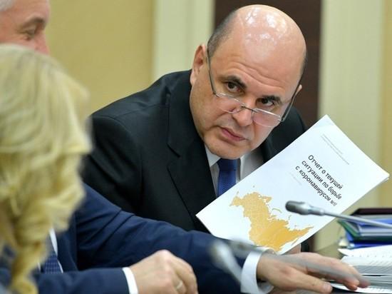 Мишустин назвал напряженной ситуацию с коронавирусом в России