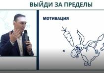 23 июля в Екатеринбурге Герой России, летчик-космонавт Сергей Рязанский провел мастер-класс для представителей уральского бизнеса