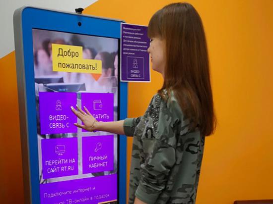 Более шести тысяч абонентов «Ростелекома» в Рассказове воспользовались услугами интерактивного офиса
