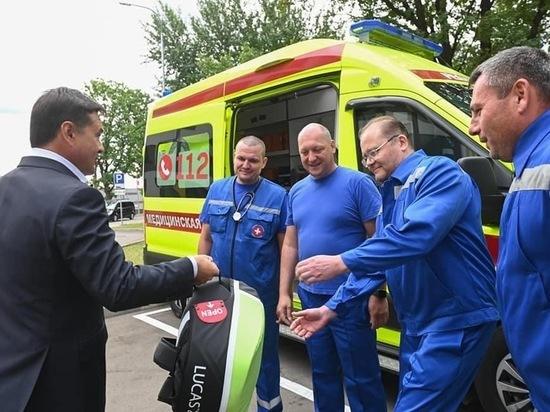 Оборудование позволит спасать жизни, когда счёт идёт на минуты. Оно приобретено за внебюджетные средства