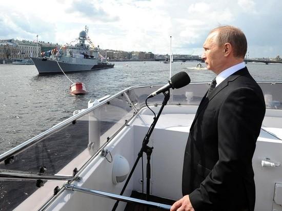 Президент Владимир Путин подписал указ о Военно-морском флаге, в соответствии с которым ряд орденских и гвардейских орденских флагов кораблей поменяли конфигурацию