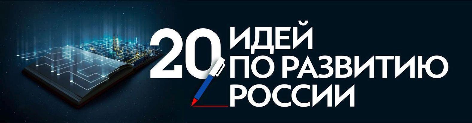 Против пробок, за экологию: активист нашел панацею для Москвы