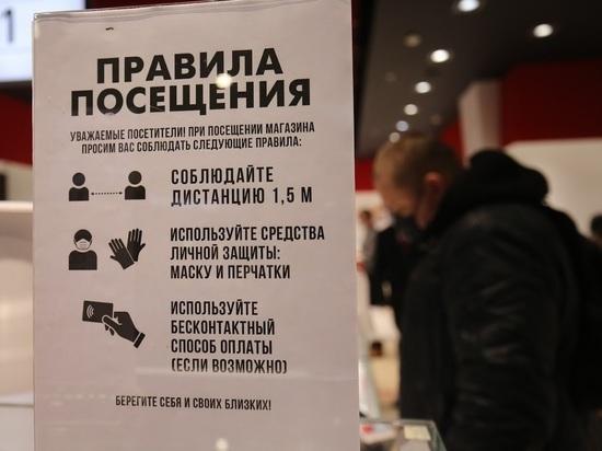 В Астраханской области из-за COVID-19 закрывают ТРЦ и вводят QR-коды