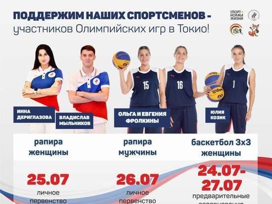 Пять курских спортсменов выступят в составе российской делегации на Олимпиаде-2020 в Токио