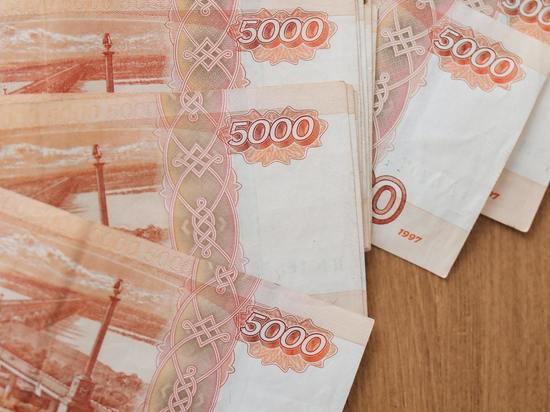 За полгода в Курске изъяли более 50 фальшивых денежных купюр