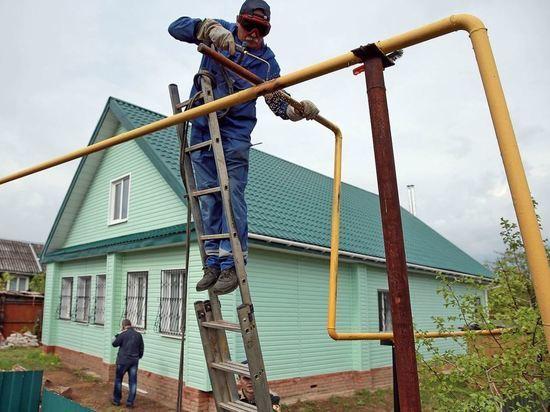 Власти Курской области обещают бесплатно подвести газ к более 33 тысячам домовладений