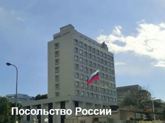 Посольство РФ призвало МОК исправить карту с Крымом в составе Украины