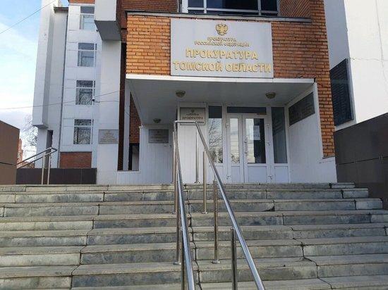 Жителя Томской области будут судить за разглашение диагноза