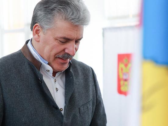 ЦИК планирует исключить Грудинина из федерального списка КПРФ