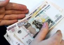 В последний месяц лета некоторые категории россиян ждут приятные сюрпризы в виде новых социальных выплат и льгот от государства