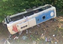 В ДТП с пассажирским автобусом в Апшеронском районе погибли два человека