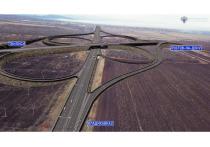 В Северной Осетии началось строительство трассы в обход Владикавказа