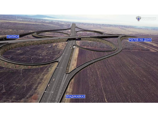 В Северной Осетии — Алании приступили к строительству 15-километровой дороги в обход Владикавказа, появление которой поможет снизить поток машин в спальном районе столицы республики, через который сейчас проходит транзитный транспорт, направляясь в соседние регионы и государства